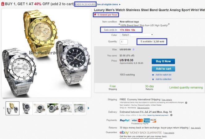 eBay - Scarcity principle example